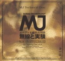MJ CD8 Cover