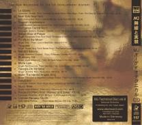 MJ_CD_Cover_back