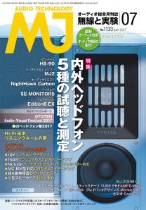FMJ1707-1