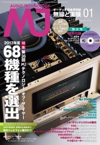 MJ1801_high