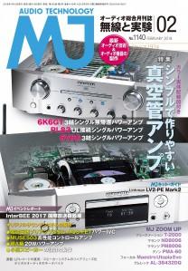 MJ無線と実験1802_high