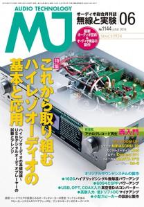 MJ1806
