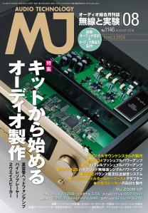 MJ1808_high