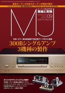 MJ1809_high