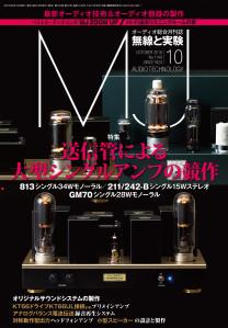 MJ1810_high
