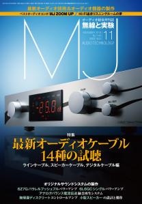MJ1811_high
