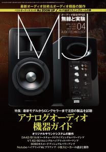 MJ1904_high