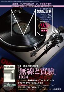 MJ1905_high