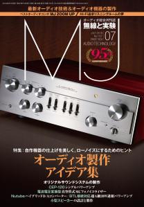 MJ1907_high
